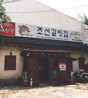 Chosun Galbi