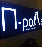 P-Pole