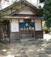 Bokurateien Tsubakian