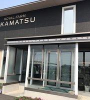 Royal Farm Akamatsu