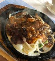Chuan Wu Steak House