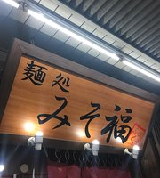 Mendokoro Misofuku