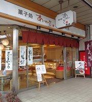 Confectionery Akagi Takiyama