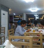 Restaurante La Casa del Marisco