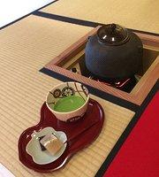 京の茶の和