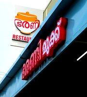 Bharani Restaurant
