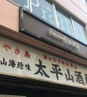 Taiheizan Shuzo Ningyo-Cho
