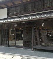 Kurama Tsujii