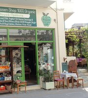 Anna's Organic Shop and Gardencafé