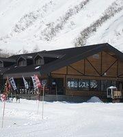 Aobayama Restaurant