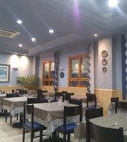 Restaurante Atenas