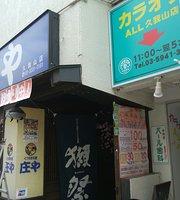 Shoya Kugayama