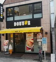 Doutor Coffee Shop Kugayama