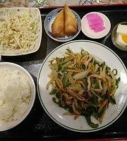 Taiwanese Ryori Kengen