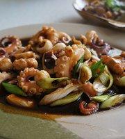 Yu Weng Dao Restaurant