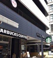 Starbucks Coffee  Karasuma Kyoto Hotel