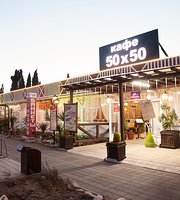 50X50 Cafe