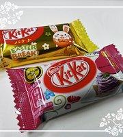 KitKat Chocolatory Shinjuku Takashimaya