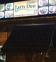 Larn Deo