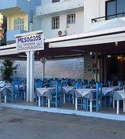 Taverna Mesogios