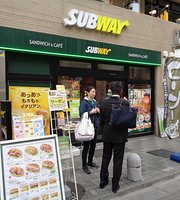 Subway Kokubunji North Entrance