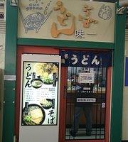 Ajiichi No.2
