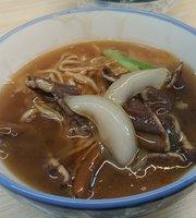 Lao Pai Eel Noodles Shop