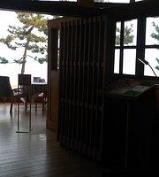 Lounge Okubiwako
