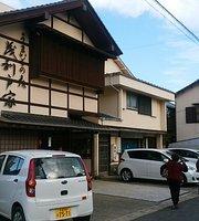 Moritoya