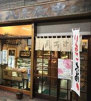 Okamatsu