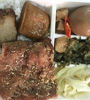 Qu Ye Lunchbox