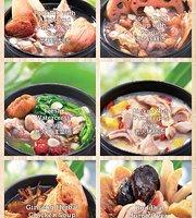 Sham Hei Lao Huo Tang