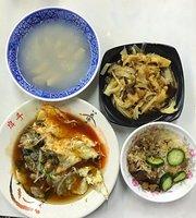 Hu Dou Rice Cake