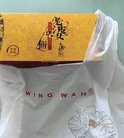 Wing Wah (Tuen Mun MTR)