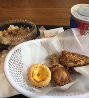 GuangZhou NanZhan KFC Restaurant (XiChu Kou Pang)