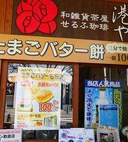 Art&Cafe Minatoya