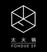 Fondue 59