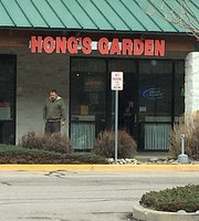 ‪Hong's Garden Chinese Restaurant‬
