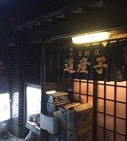 Kyodo Ryori Dosanko