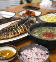 Sae Star Oreum Restaurant