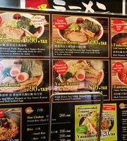 本格中華麺店 光麺 原宿店