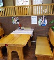 Cheongsapo Sashimi Restaurant