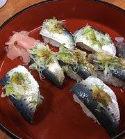Sushi Kozeni