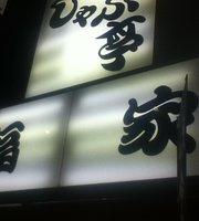 Shabutei Fukuya