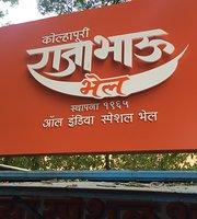 Restaurants in Kolhapur: See 151 restaurants with 2,203