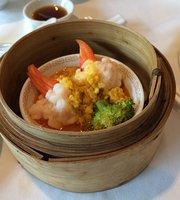 Gu Cheung Chinese Restaurant