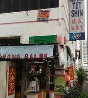 Restoran Tet Shin