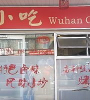 Wuhan Cafe