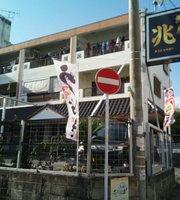 Unagiya Kizashi