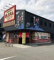 Sushi-Emon Uwajima Main Store